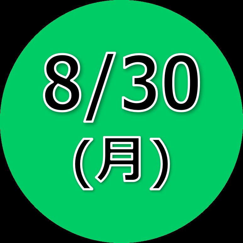 画像830