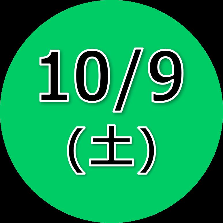 画像1009