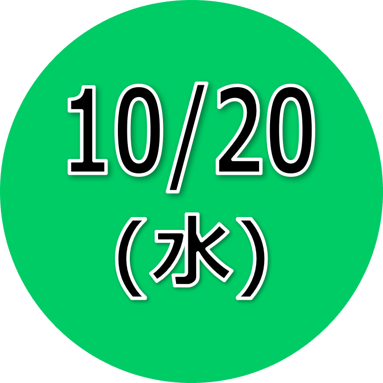 画像1020