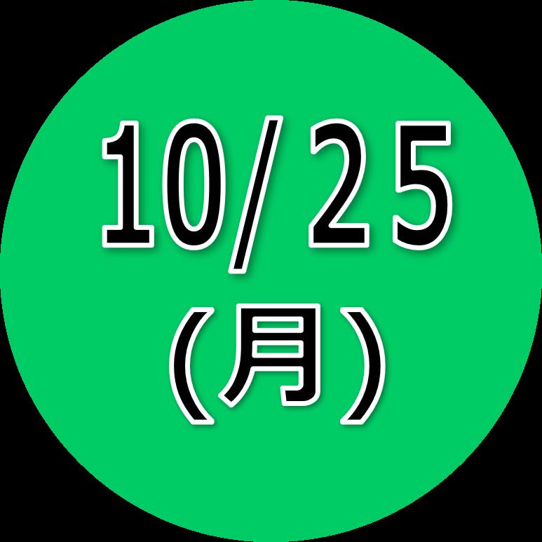 画像1025