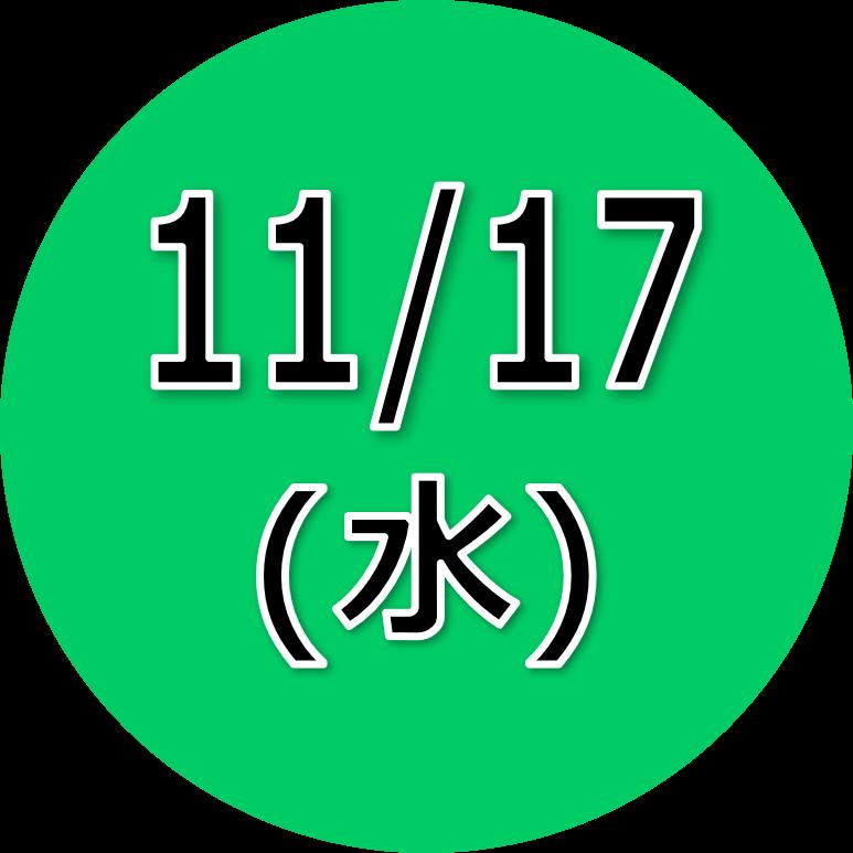 画像1117